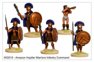 Amazon Infantry Command