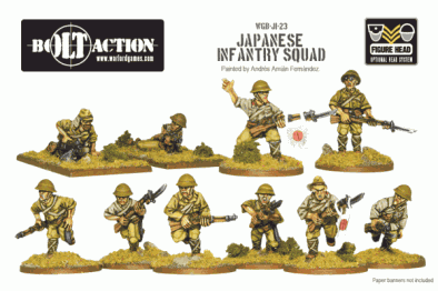 Japanese Infantry Troops