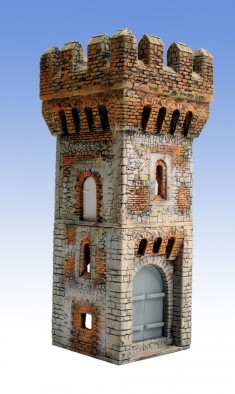 Gate Tower