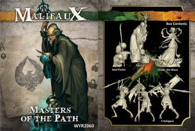 Masters of the Path