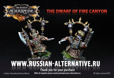 The Dwarf of Fire Canyon