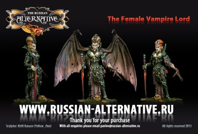 Female Vampire Lord