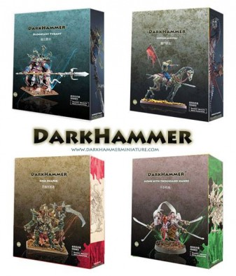 Dark Hammer Packaging