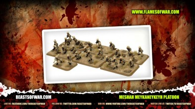 What's In The Box: DUST Bunkers, Streams, & FoW Mesha!