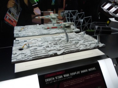 Death Star Display