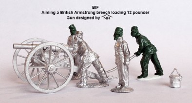 British Armstrong Breech Loading 12 Pounder