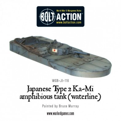 Type 2 Ka-Mi Amphibious Tank Waterline
