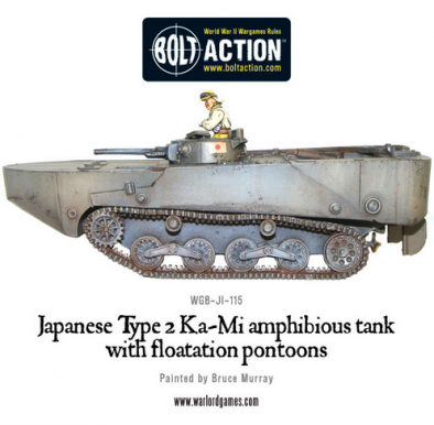 Type 2 Ka-Mi Amphibious Tank with Pontoons