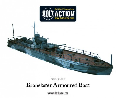 Bronekrate Armoured Boat