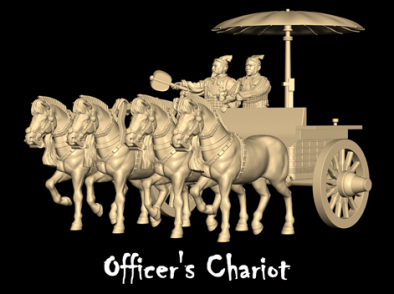 Officer's Chariot