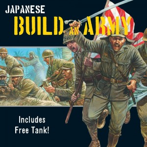 Army-Builder-Japanese-300x300