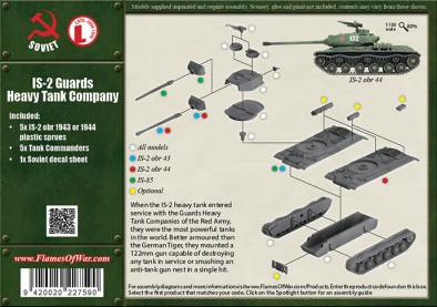 IS-2 Guards Heavy Tank Company (Components)