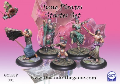 Jung Pirates Starter Set