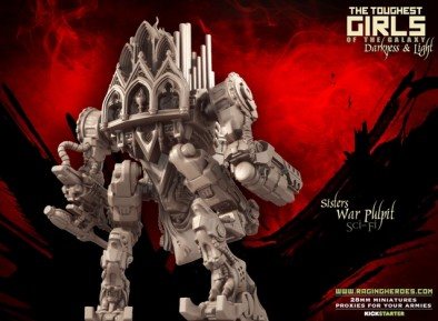 TGOTG war pulpit back