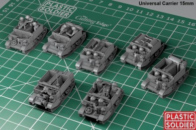 Universal Carriers 15mm