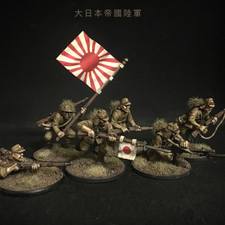 Imperial Japanese