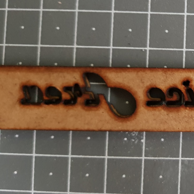 The changes to the text were a great idea. Glad I done this based on feedback. I need to explain this picture as it no doubt looks strange. I have 2mm MDF with an offset 0.5mm cut-out behind this. I couldn't photograph this any better to illustrate this.  The 2mm text is cut out completely loose letters. and 0.5 is all attached via a line through it. After laser cutting i placed masking tape over all the letters. Turned this over. Glued only on the letter section leaving the line on the 0.5mm card and then stuck this down before removing the masking tape and removing the backing and the 2mm letters. This worked great and was much easier to glue. It also has the bonus of looking like everything's connected.