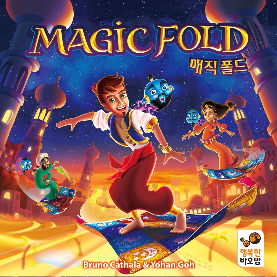 Magic Fold Cover