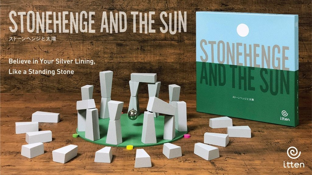 Stonehenge & The Sun - itten