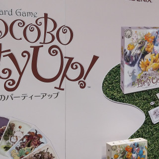 Square Enix Games Talk About Tomb Raider And Chocobo Party-Up - Comment To Win