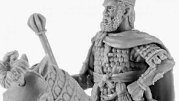 A Byzantine Emperor Rides To War With V&V Miniatures