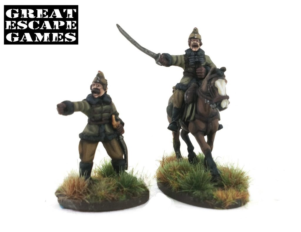 Hungarian Mounted Huszar Officer - Great Escape Games