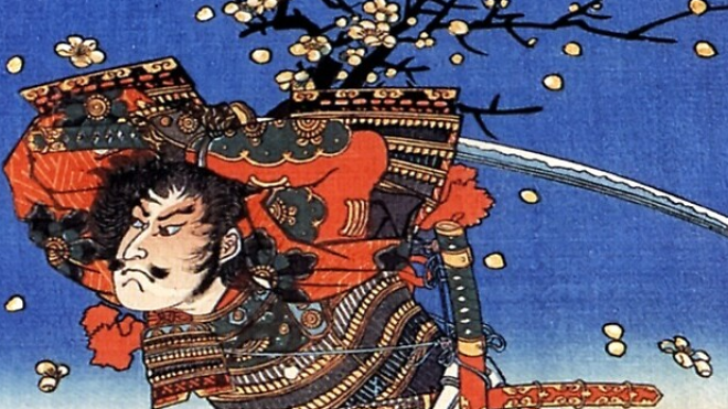 Steel Fist Samurai