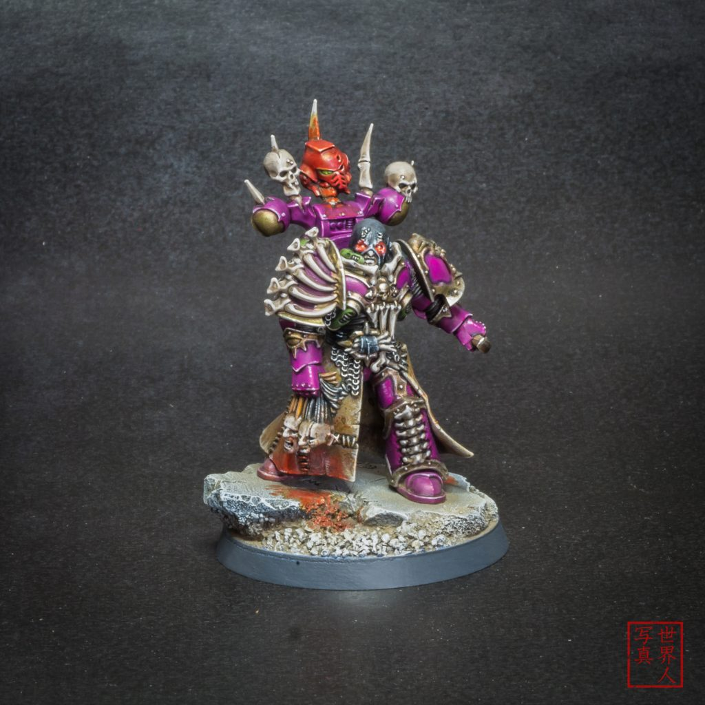 Chaos Space Marine by WorldCitizenPix - Twitter