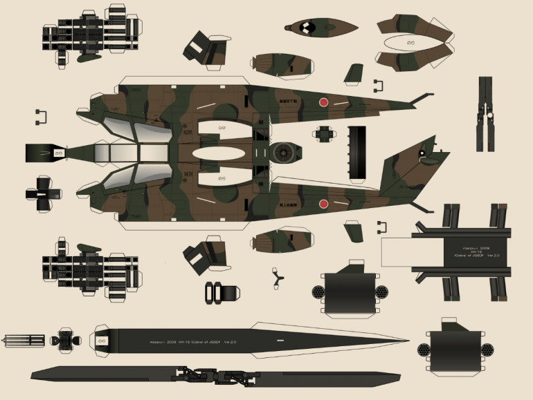 Download a papercraft AH-1S in Japanese markings (best quality / closest technical item I could find ...