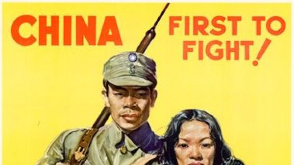 Eureka Miniatures Crowdfunding For WWII Chinese