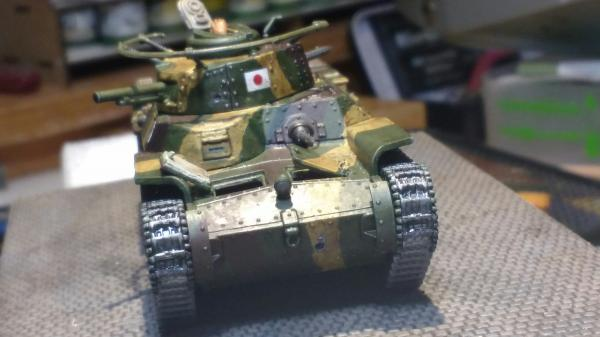 Type 97 front